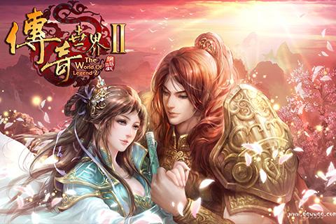 2012传世情人节宣传