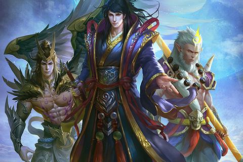 星辰变周年庆三兄弟海报